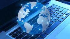 Curso de iniciación a la informática e internet